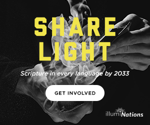 Get Involved with illumiNations